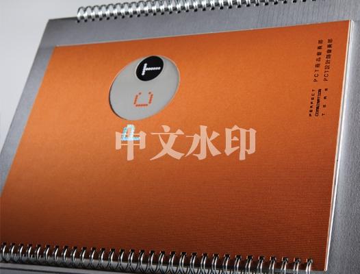 山东台历印刷