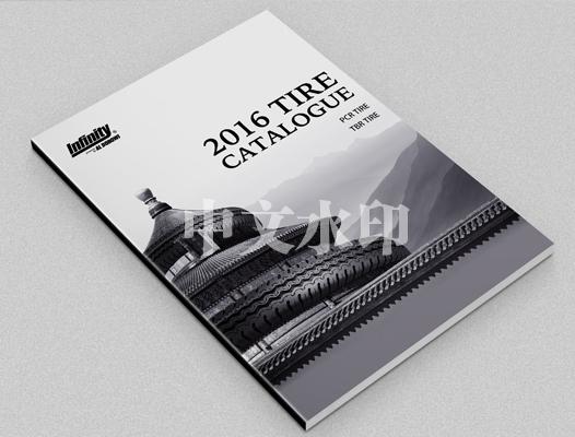 济南企业宣传册印刷