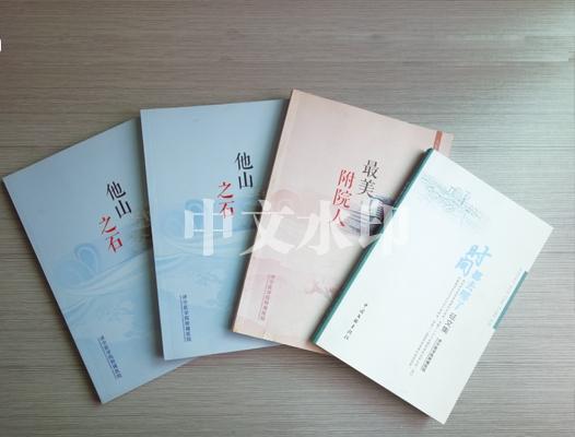 青岛精装书印刷