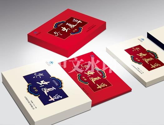 山东精品礼盒设计印刷