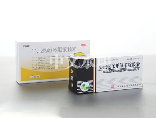 烟台药盒包装印刷