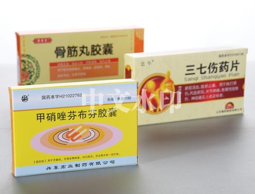 青岛药盒设计