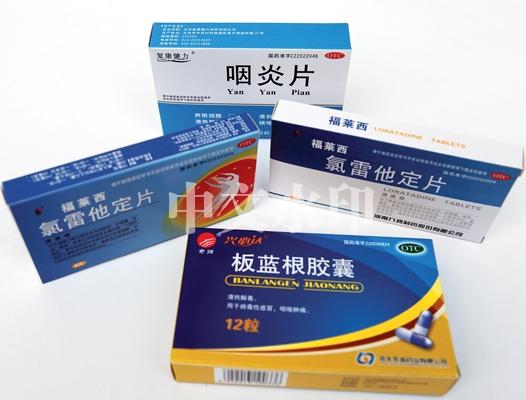 菏泽药盒包装