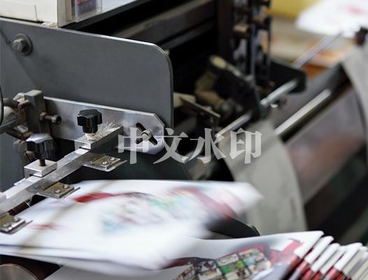 德州印刷厂