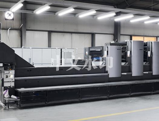 临沂印刷厂