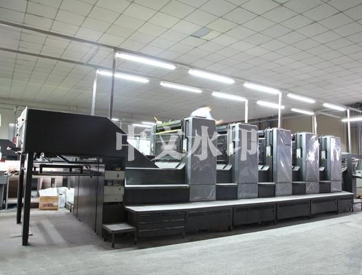 临沂彩印厂
