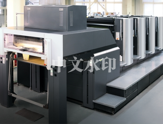 山东最大的印刷厂
