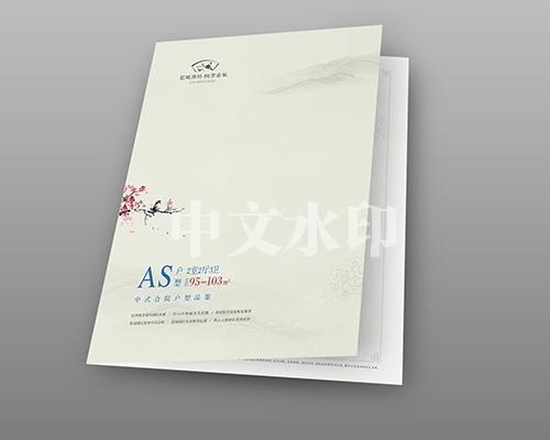 户型折页印刷