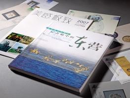 山东精装书印刷