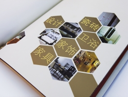 青岛企业画册