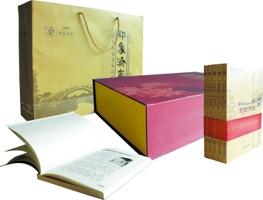 山东精装礼品盒设计