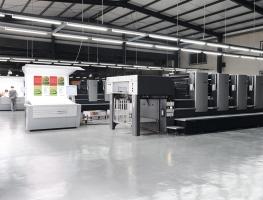 印刷厂设备