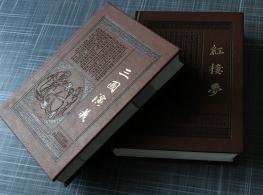 画册印刷,杂志印刷,山东彩印厂