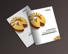 沃尔德管理有限公司-画册印刷