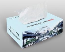 抽纸精品礼盒设计