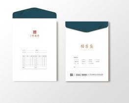 档案袋印刷设计